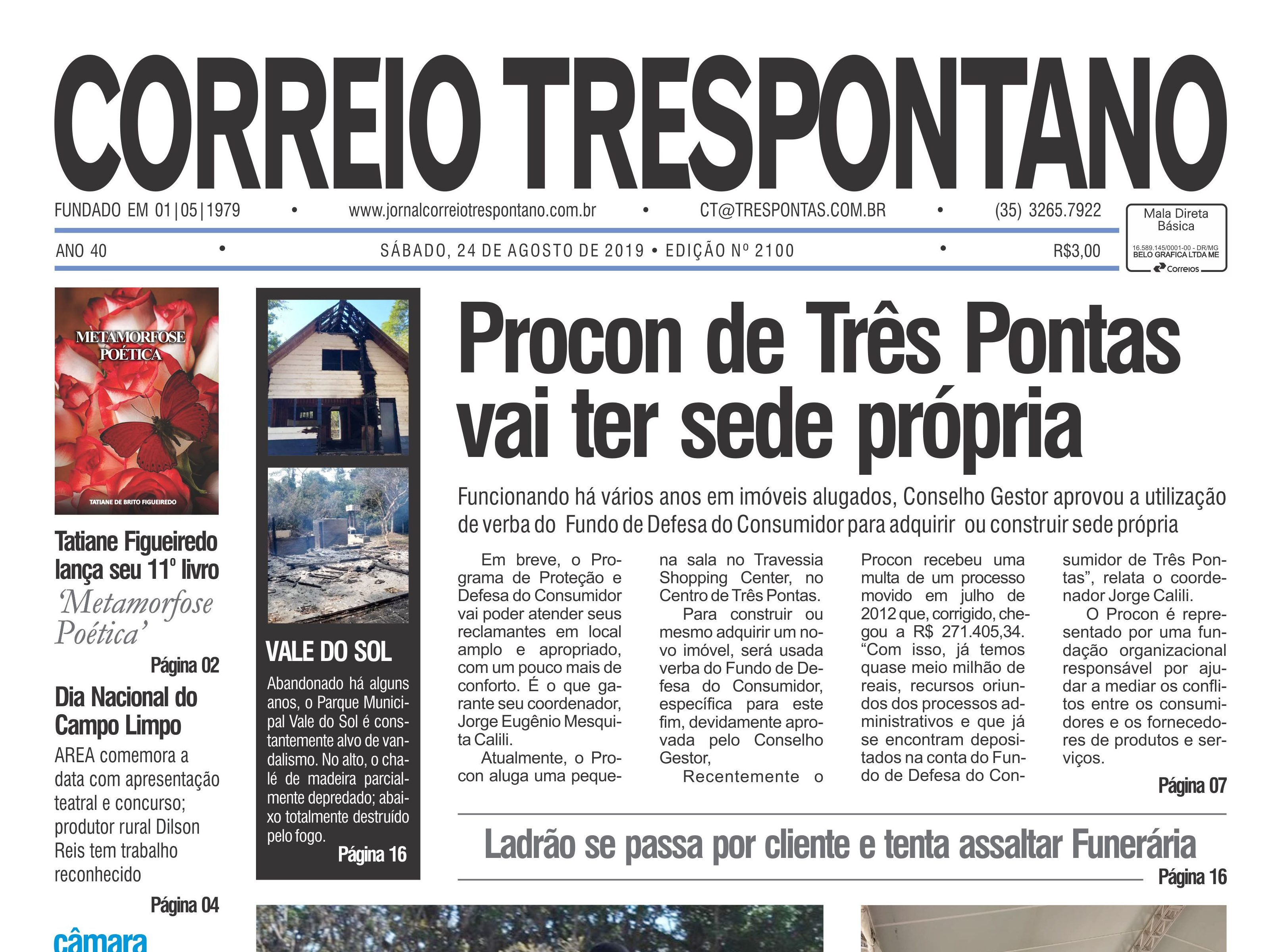 COR 1 PRIMEIRA